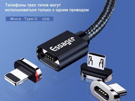 простая-черная-магнитная-usb-зарядка-3-насадки-2
